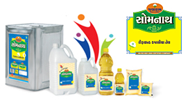 REFINED COTTONSEED OIL: